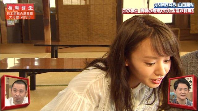 【山田菜々キャプ画像】温泉レポートや始球式等など元アイドルのお宝シーン 72