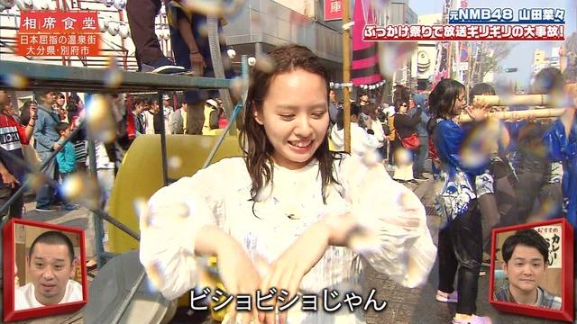 【山田菜々キャプ画像】温泉レポートや始球式等など元アイドルのお宝シーン 74