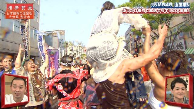 【山田菜々キャプ画像】温泉レポートや始球式等など元アイドルのお宝シーン 76