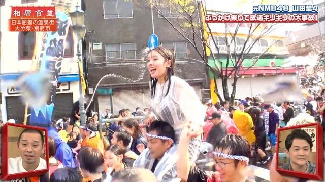【山田菜々キャプ画像】温泉レポートや始球式等など元アイドルのお宝シーン 78