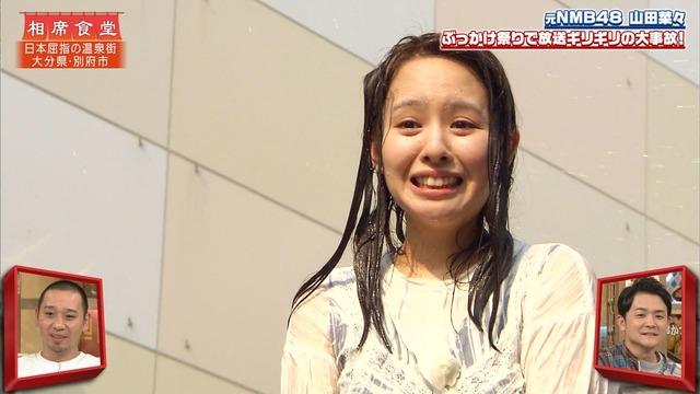 【山田菜々キャプ画像】温泉レポートや始球式等など元アイドルのお宝シーン 79