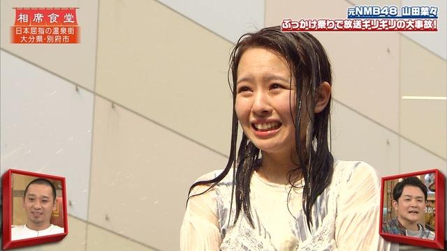 【山田菜々キャプ画像】温泉レポートや始球式等など元アイドルのお宝シーン 80