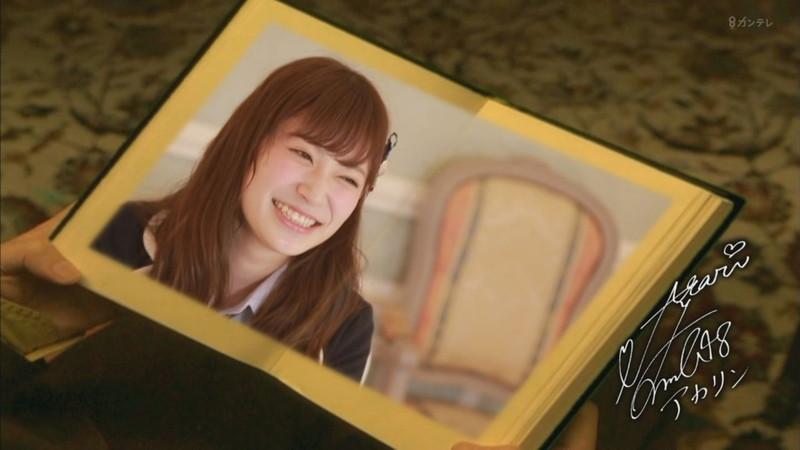 【吉田朱里エロ画像】NMB48からの卒業を発表した美人アイドルのお宝画像 16