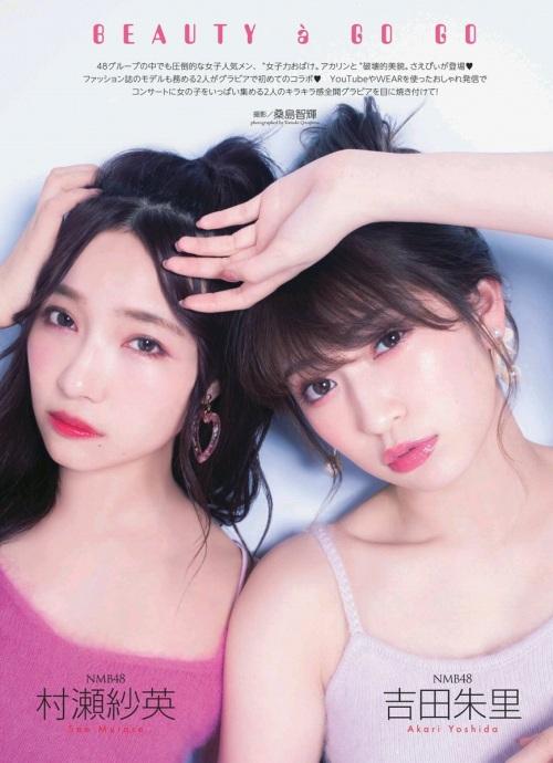 【吉田朱里エロ画像】NMB48からの卒業を発表した美人アイドルのお宝画像 65