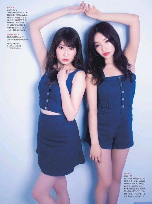 【吉田朱里エロ画像】NMB48からの卒業を発表した美人アイドルのお宝画像 73