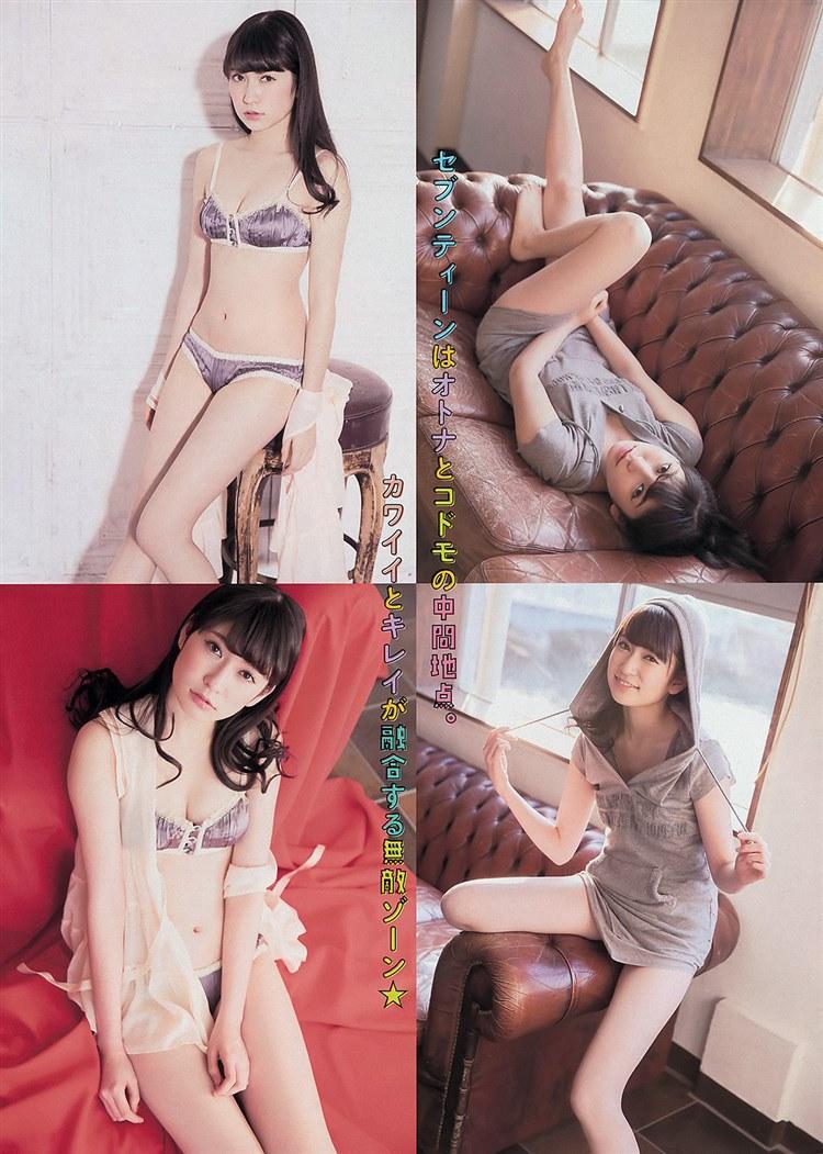 【吉田朱里エロ画像】NMB48からの卒業を発表した美人アイドルのお宝画像 75