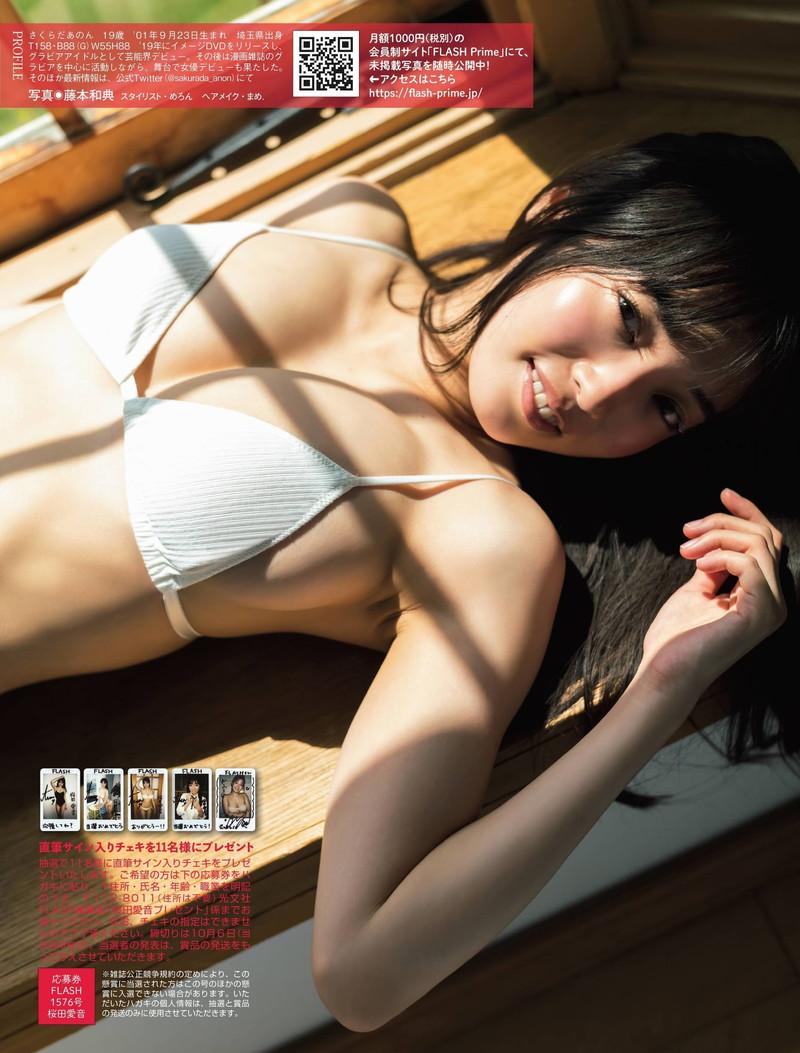 【桜田愛音エロ画像】現役JKの肩書は消えるけどキミにはGカップバストがある! 68