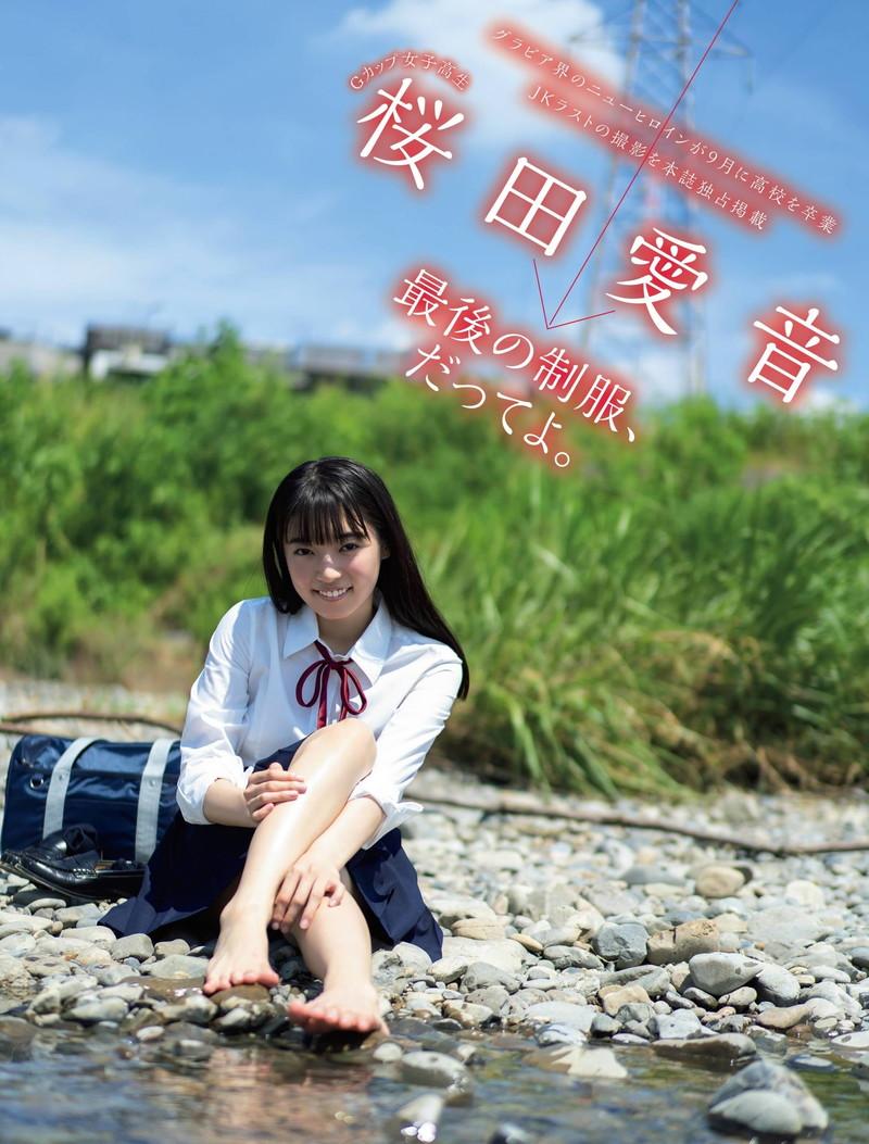 【桜田愛音エロ画像】現役JKの肩書は消えるけどキミにはGカップバストがある! 71