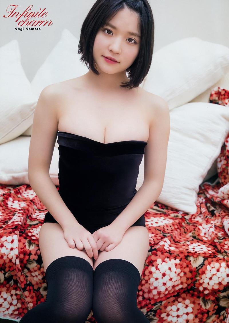 【根本凪グラビア画像】ボブヘアが可愛いGカップ美少女アイドルのビキニエロ画像 72