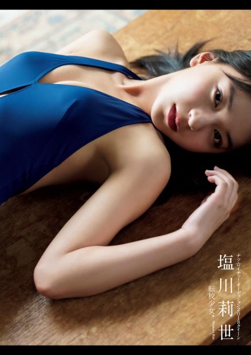 【アイドルエロ画像】アイドルが水着やコスプレして男性ファンを悦ばせちゃう! 32