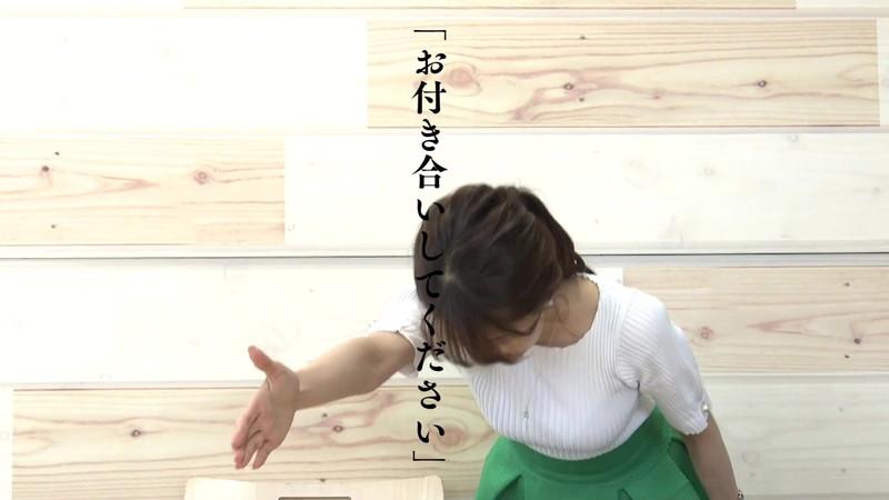 【大家彩香キャプ画像】ニット越し着衣オッパイがエロい女子アナウンサー 12