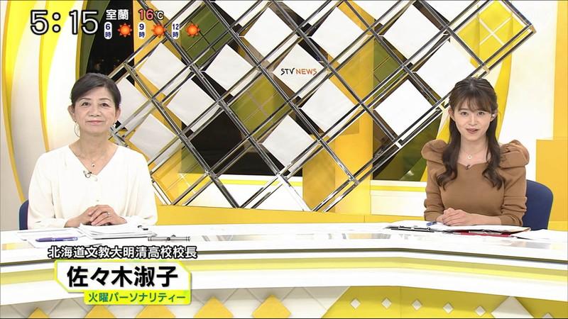 【大家彩香キャプ画像】ニット越し着衣オッパイがエロい女子アナウンサー 32