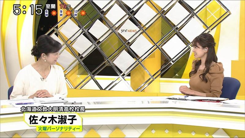 【大家彩香キャプ画像】ニット越し着衣オッパイがエロい女子アナウンサー 33