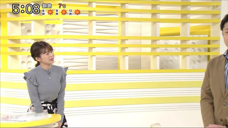 【大家彩香キャプ画像】ニット越し着衣オッパイがエロい女子アナウンサー 48