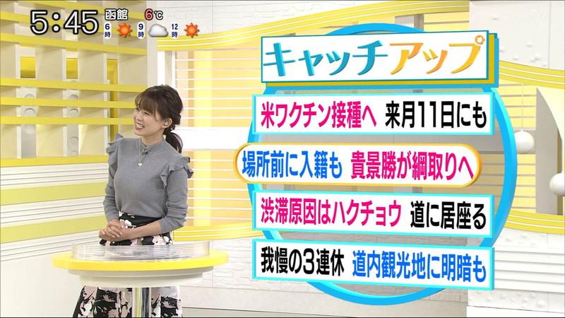 【大家彩香キャプ画像】ニット越し着衣オッパイがエロい女子アナウンサー 53