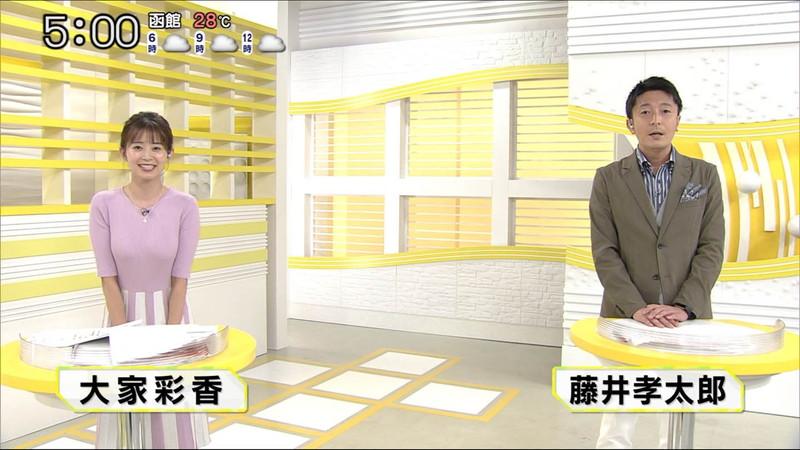 【大家彩香キャプ画像】ニット越し着衣オッパイがエロい女子アナウンサー 56