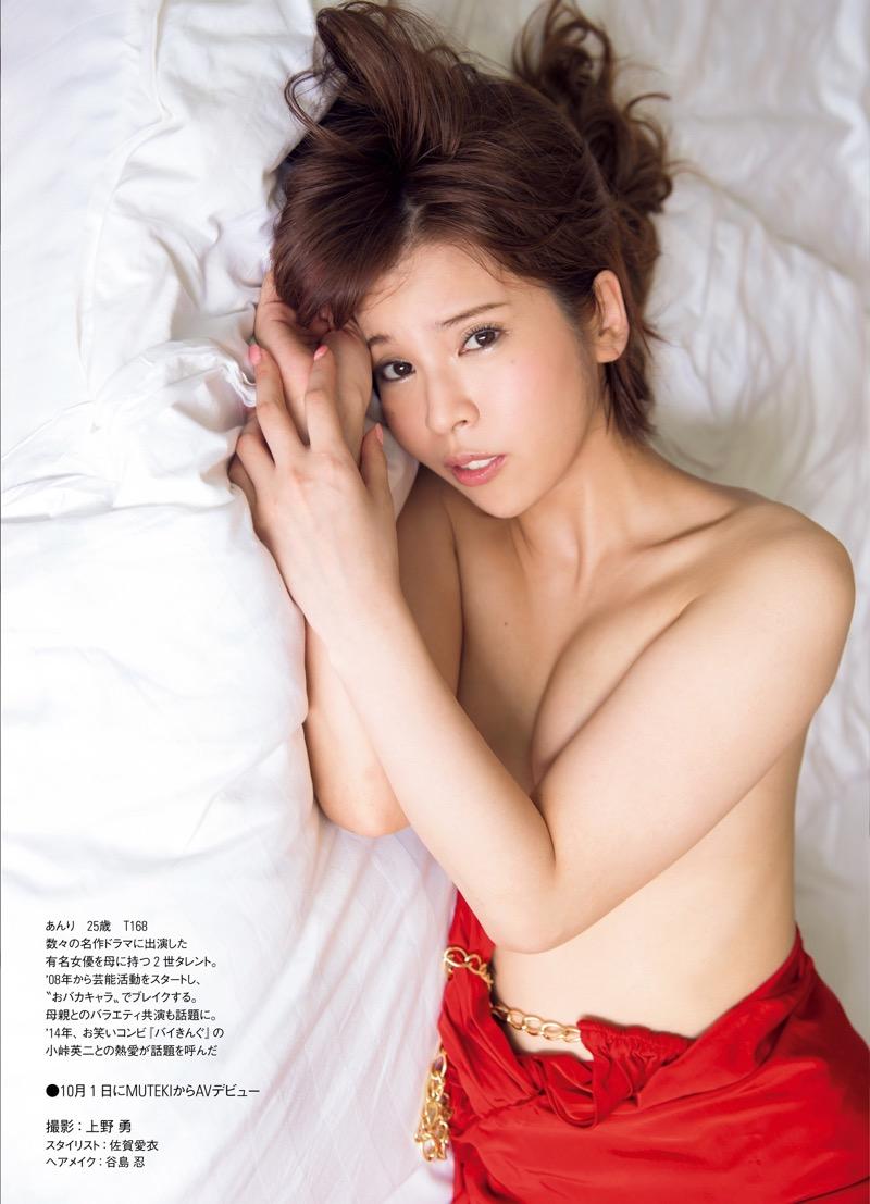 【坂口杏里ヘアヌード画像】2世タレントからAV女優へ転身した波乱万丈な美女 06