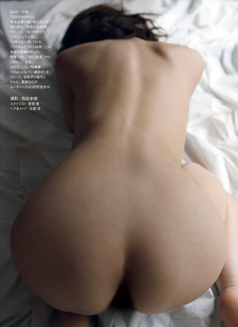 【坂口杏里ヘアヌード画像】2世タレントからAV女優へ転身した波乱万丈な美女 31