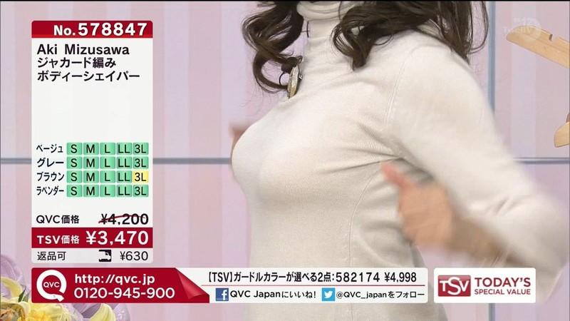 【キャプエロ画像】通販専門チャンネルでまさかの胸チラ発見!?