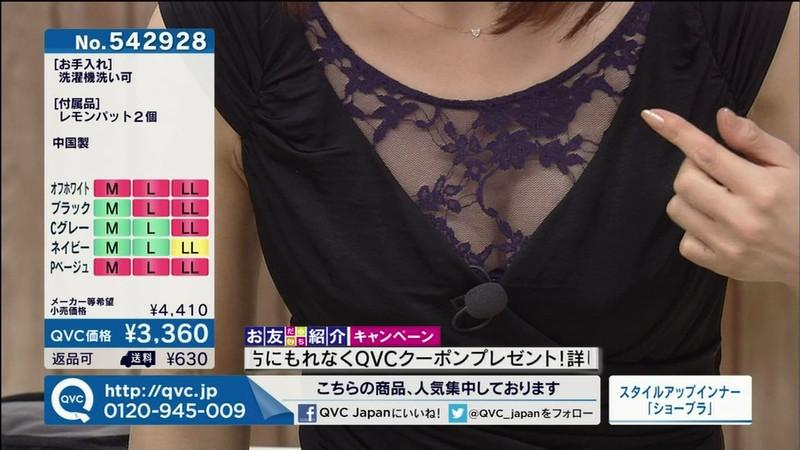 【キャプエロ画像】通販専門チャンネルでまさかの胸チラ発見!? 05