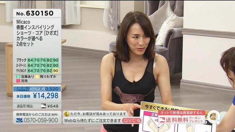 【キャプエロ画像】通販専門チャンネルでまさかの胸チラ発見!? 07