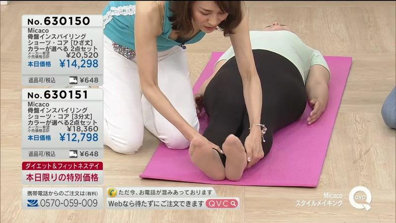 【キャプエロ画像】通販専門チャンネルでまさかの胸チラ発見!? 13