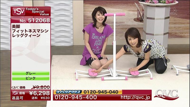 【キャプエロ画像】通販専門チャンネルでまさかの胸チラ発見!? 18