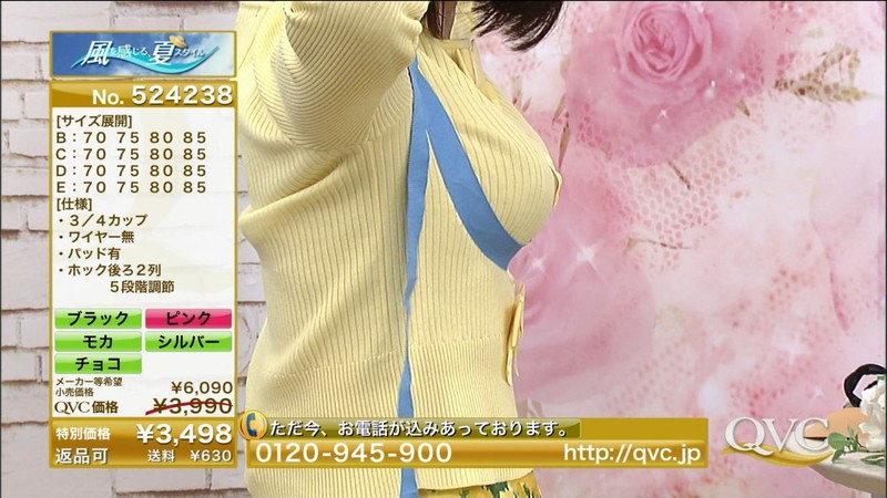 【キャプエロ画像】通販専門チャンネルでまさかの胸チラ発見!? 20