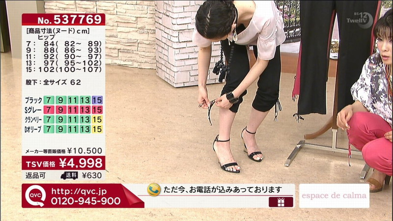 【キャプエロ画像】通販専門チャンネルでまさかの胸チラ発見!? 25