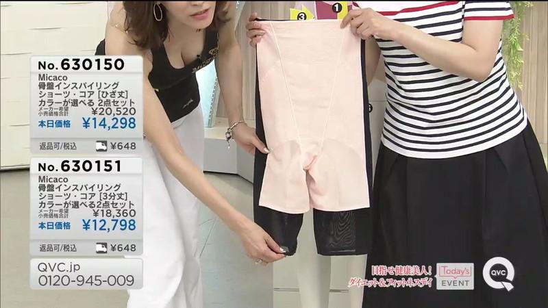 【キャプエロ画像】通販専門チャンネルでまさかの胸チラ発見!? 27