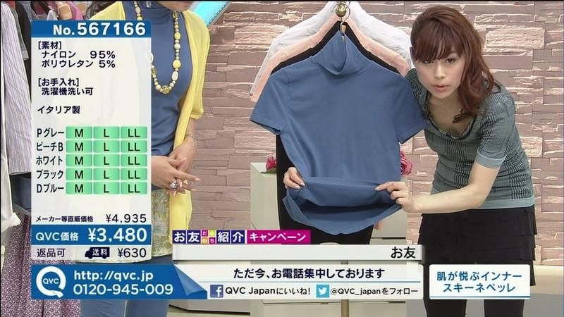 【キャプエロ画像】通販専門チャンネルでまさかの胸チラ発見!? 28