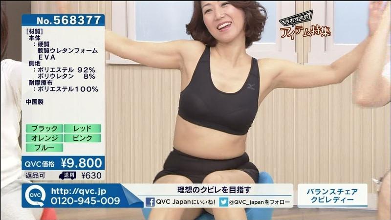 【キャプエロ画像】通販専門チャンネルでまさかの胸チラ発見!? 31
