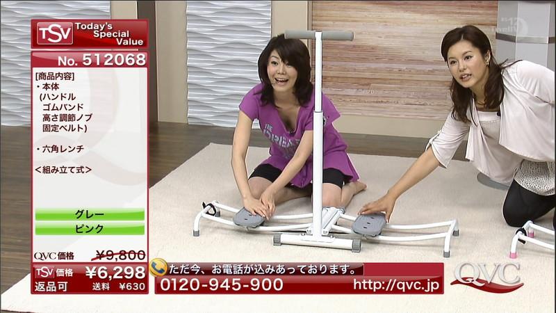 【キャプエロ画像】通販専門チャンネルでまさかの胸チラ発見!? 42