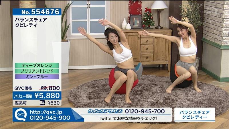 【キャプエロ画像】通販専門チャンネルでまさかの胸チラ発見!? 46