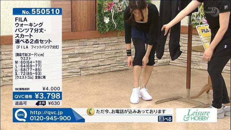 【キャプエロ画像】通販専門チャンネルでまさかの胸チラ発見!? 47
