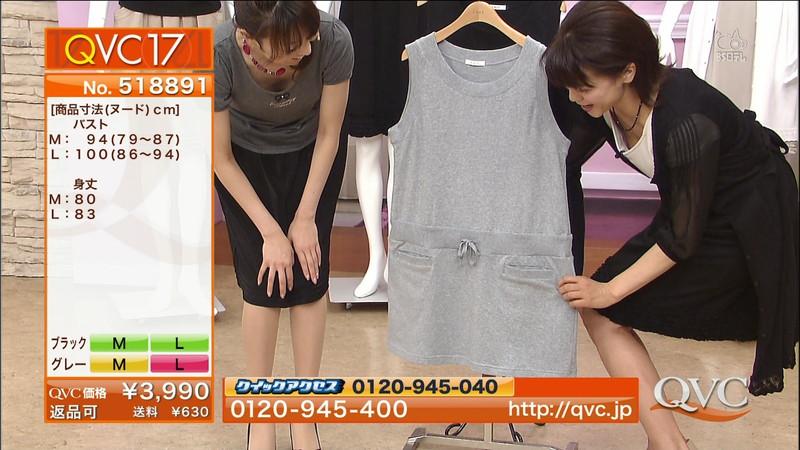 【キャプエロ画像】通販専門チャンネルでまさかの胸チラ発見!? 48