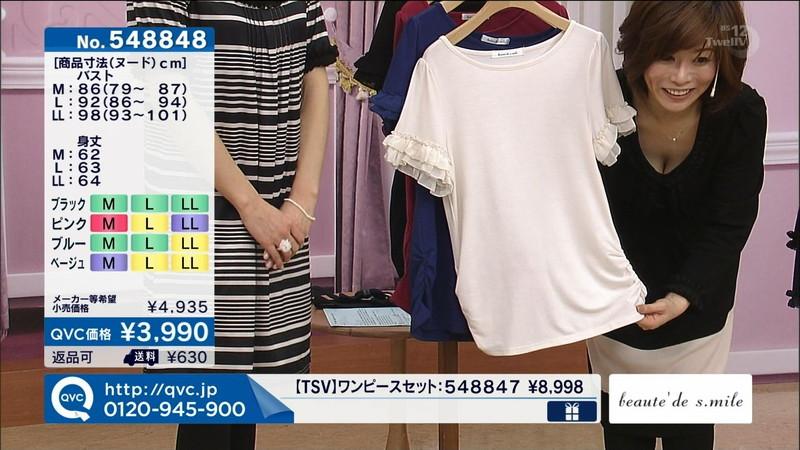 【キャプエロ画像】通販専門チャンネルでまさかの胸チラ発見!? 52