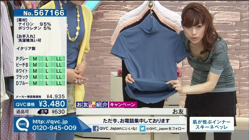 【キャプエロ画像】通販専門チャンネルでまさかの胸チラ発見!? 54