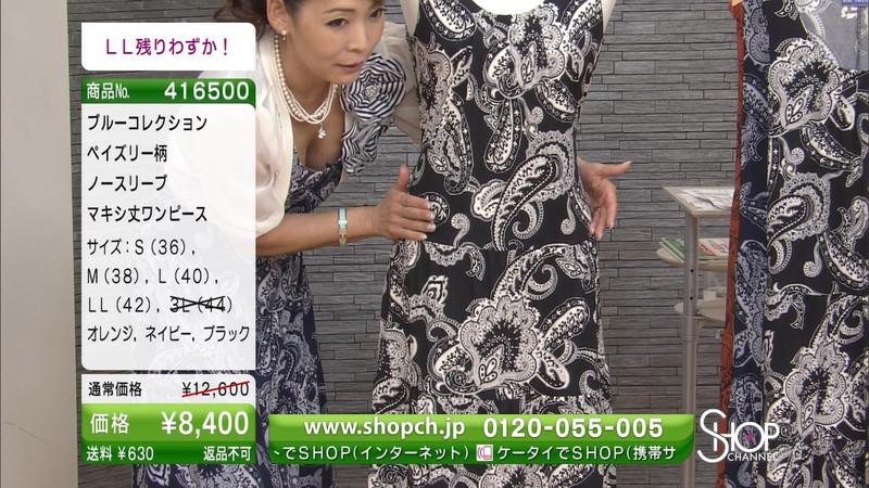 【キャプエロ画像】通販専門チャンネルでまさかの胸チラ発見!? 57