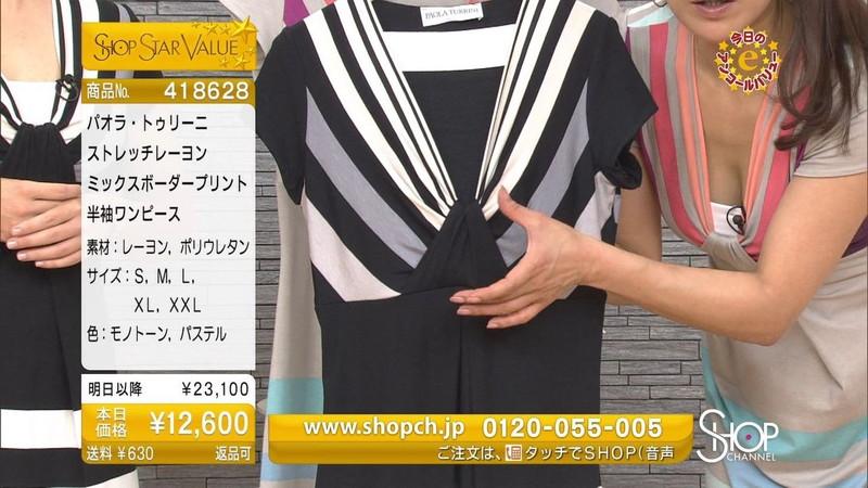 【キャプエロ画像】通販専門チャンネルでまさかの胸チラ発見!? 58