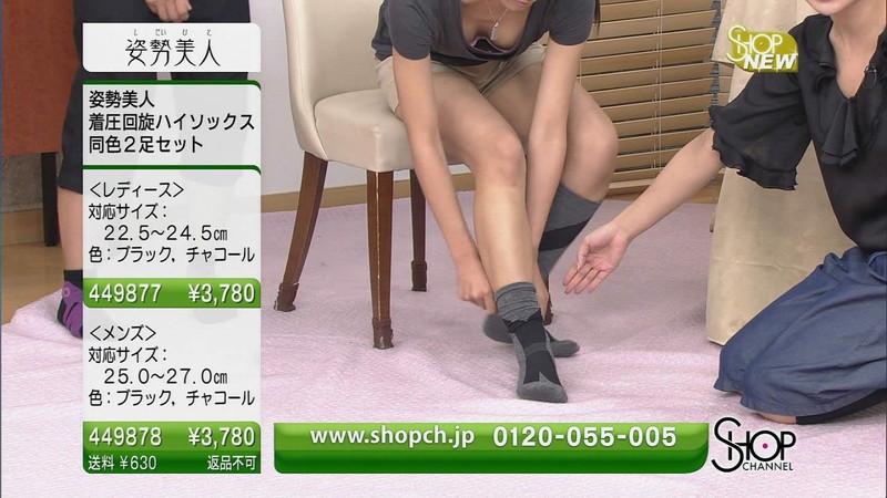 【キャプエロ画像】通販専門チャンネルでまさかの胸チラ発見!? 62