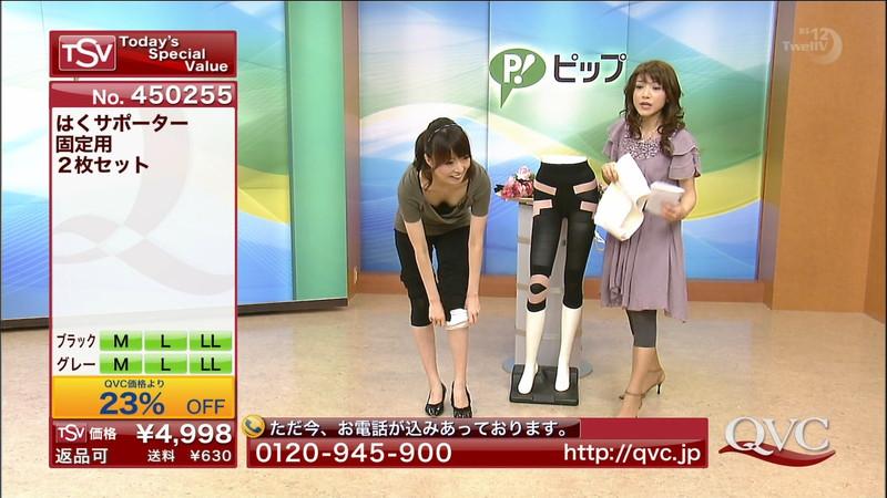 【キャプエロ画像】通販専門チャンネルでまさかの胸チラ発見!? 64