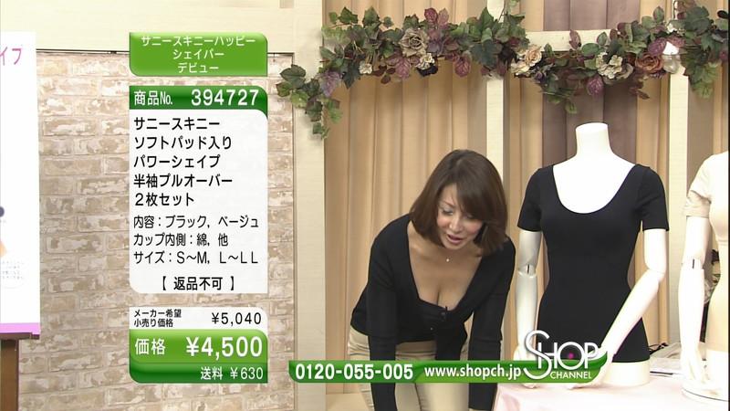 【キャプエロ画像】通販専門チャンネルでまさかの胸チラ発見!? 65