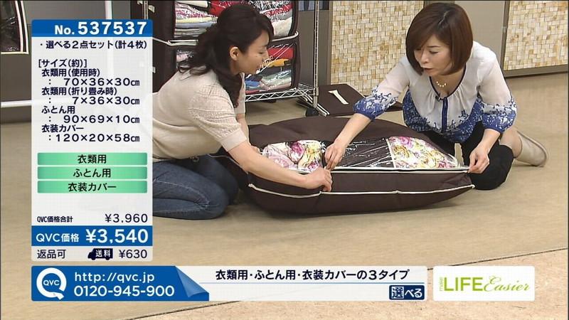 【キャプエロ画像】通販専門チャンネルでまさかの胸チラ発見!? 69