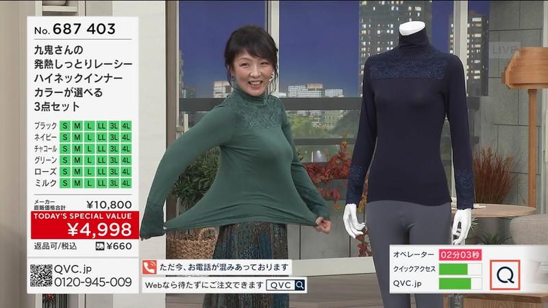 【キャプエロ画像】通販専門チャンネルでまさかの胸チラ発見!? 71