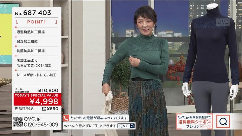 【キャプエロ画像】通販専門チャンネルでまさかの胸チラ発見!? 72