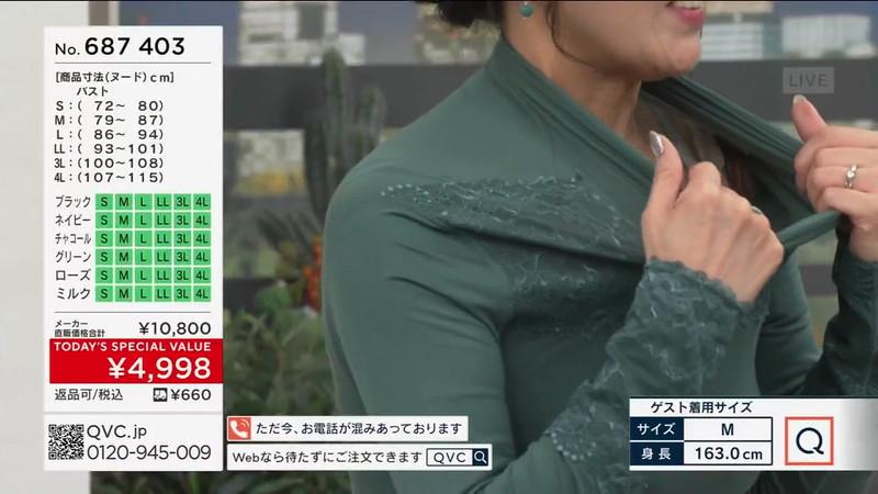 【キャプエロ画像】通販専門チャンネルでまさかの胸チラ発見!? 73