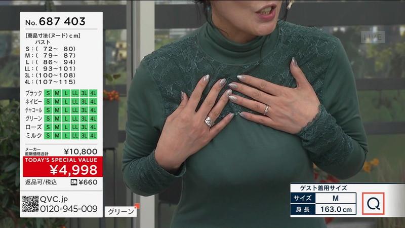 【キャプエロ画像】通販専門チャンネルでまさかの胸チラ発見!? 74