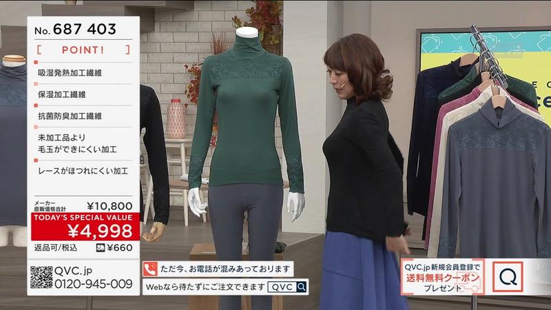 【キャプエロ画像】通販専門チャンネルでまさかの胸チラ発見!? 75