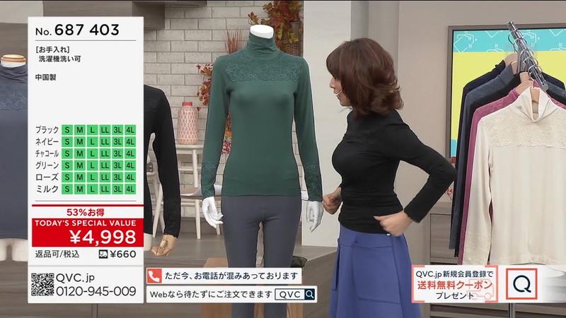 【キャプエロ画像】通販専門チャンネルでまさかの胸チラ発見!? 76